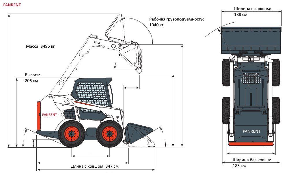 размеры мини-погрузчика BOBCAT S630